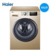 Haier海尔EG10012B929G10公斤变频滚筒洗衣机