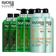 syoss 丝蕴 无硅水润洗护套装 6瓶 3.75L 69元包邮(需用券)