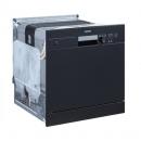 SIEMENS 西门子 SC73E610TI 嵌入式洗碗机 4499元包邮(双重优惠)¥5299