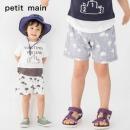 日本超高人气童装品牌,petit main 儿童椰树印花短裤 2色39元包邮(双重优惠)