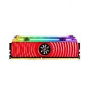 ADATA 威刚 XPG 龙耀D80 16GB(8GBx2) DDR4 3200 台式机内存条 649元包邮