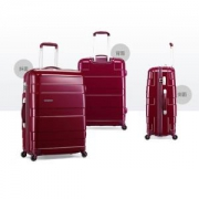 AMERICANTOURISTER美旅Caravan系列92Q拉杆箱套装(21寸+26寸)低至288.04元
