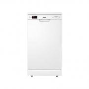 18日0点: Haier 海尔 EW9718 独立/嵌入洗碗机 9套1299元包邮(限前15分钟)