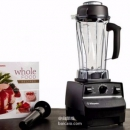 Vitamix 维他密斯 5200 破壁料理机 prime会员免费直邮到手新低2485.36元