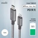 Moshi 摩仕 USB-C Lightning 苹果闪充线(钛灰色/1.2m)