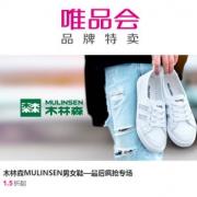 唯品会:木林森男女鞋特卖全场1.1折起,3折封顶!