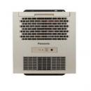 Panasonic 松下 FV-RB16U1N 集成吊顶风暖浴霸 1650W 999元包邮(满减)999元包邮(满减)