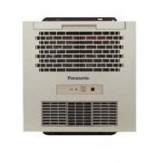 Panasonic 松下 FV-RB16U1N 集成吊顶风暖浴霸 1650W 999元包邮(满减)