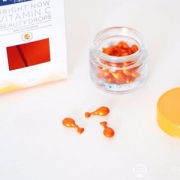 Lumene 优姿婷 VALO系列 云莓维C亮肤紧致精华胶囊28粒99元
