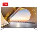 23号0点:TCL 75V2 75英寸 4K 超高清液晶电视 5599元包邮5599元包邮