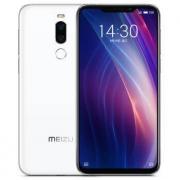 PLUS会员:MEIZU 魅族 X8 智能手机 4GB+64GB939元包邮(需用券)