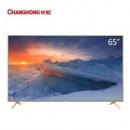 CHANGHONG长虹65D2S65英寸4K液晶电视2699元包邮(需49元定金)