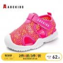 abckids 宝宝学步鞋 *3件237元(合79元/件)