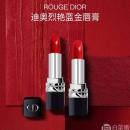 Dior 迪奥 烈焰蓝金唇膏 3.5g 滋润版 #999色  *2件  392.4元包邮包税196.2元/件(2件9折)