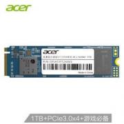 acer 宏碁 VT500M系列 M.2 NVMe 固态硬盘 1TB 699元包邮699元包邮