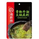 海底捞 青椒牛油火锅底料 150g *2件 15元包邮(需用券)¥15