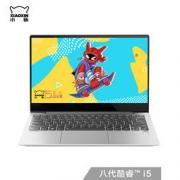 Lenovo 联想 小新 Air 13 13.3英寸笔记本电脑 (i5-8265U、8GB、512GB、MX250、100%sRGB)??? 4699元包邮4699元包邮