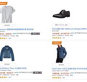 美亚时尚尖货狂欢  包括Ecco、 clark等品牌下单售价7折