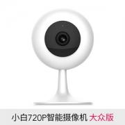 小米生态链 小白 720P智能语音摄像头 仅重65g 89元包邮¥89