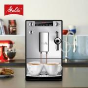 Melitta 美乐家 E957 全自动咖啡机2591.79元(天猫旗舰店折后4999元)