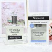 Neutrogena 露得清 去残留洗发水深层清洁洗发水175ml