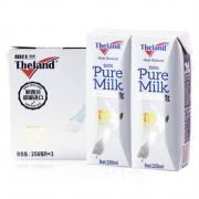 新西兰进口牛奶 纽仕兰牧场 4.0g蛋白质 全脂纯牛奶 250ml*3精致装9.9元