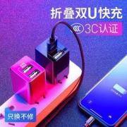 YIBOYUAN 壹博源 手机充电头 17元包邮(需用券)17元包邮(需用券)