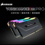 Corsair 美商海盗船 Vengeance 复仇者 RGB Pro DDR4 3200 16GB 台式机内存