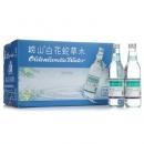 有券的上、88VIP:崂山 白花蛇草水 风味饮料 330ml*24瓶 *2件 160.2元包邮(双重优惠)¥160
