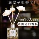 品草萃本 家用无火香薰精油 50ml 6.9元包邮(需用券)¥7
