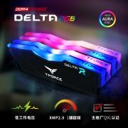 Team 十铨 TUF系列 火神迷彩 DDR4 2666 8GB 内存条 199元