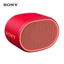 SONY 索尼 SRS-XB01 无线蓝牙音箱 149元包邮149元包邮