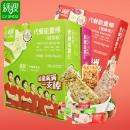 绿瘦 代餐饱腹能量蛋白棒 12支 19元包邮¥19