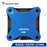 ADATA 威刚 480GB USB3.1 移动硬盘 固态(PSSD)SD600Q  379元包邮