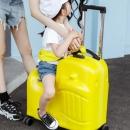 OCHI途智 可坐儿童行李箱卡通拉杆箱20/24寸G-244 券后228元起包邮¥228