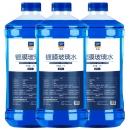FU 春富 FU-123 汽车玻璃水 0℃ 1.8L*3瓶 9.9元包邮¥10