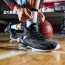 ANTA 安踏 UFO 2代 11911603 男款篮球鞋 249元(需用券)¥249