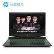 HP 惠普 光影精灵5代Plus 15.6英寸游戏本(i7-9750H、 8G 、512GB、 GTX1650) 7699元包邮7699元包邮