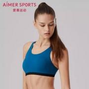 aimer sports 爱慕运动 高强度运动内衣夏季薄模杯背心式文胸AS116D71 1色