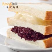 知名线下品牌 面包新语 紫米奶酪面包 1100g 8天短保 19.9元包邮 持平历史低价