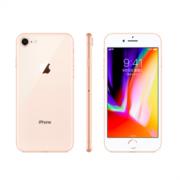 Apple iPhone 8 64GB 金色 4G全网通手机 3688元包邮(满减)