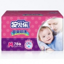 Anerle 安儿乐 干爽超薄婴儿纸尿裤 M78片  *2件 100.4元包邮(需用券,合50.2元/件)¥100