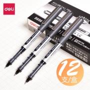 得力(deli) S656 直液式走珠笔 10支混装 赠2支中性笔 11.6元¥12