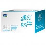 JUNLEBAO 君乐宝 遇见奶牛全脂纯牛奶(原味)250ml*12盒 *3件 65元包邮(双重优惠)