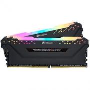 CORSAIR 美商海盗船 VENGEANCE 复仇者 RGB PRO 32GB(16GB*2) DDR4 3000 台式机内存条套装 1299元包邮1299元包邮