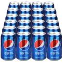 88VIP:百事可乐  碳酸汽水 细长罐 330ml*24罐 *2件 72.85元(双重优惠)¥73
