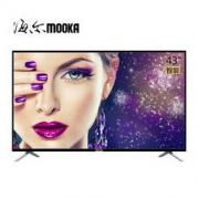 MOOKA 模卡 43A6 43英寸 液晶电视 1229元1229元