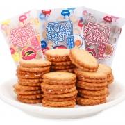 LEISURE FARM 休闲农场 咸蛋黄饼干 106g 共17袋 *3件 13.9元包邮(双重优惠)¥14