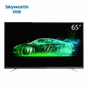 Skyworth创维65M965英寸4K液晶电视