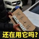Rosekey 洛饰奇 TCP-001 汽车临时停车牌 2.8元¥3